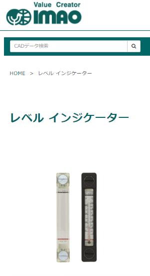 LR-C,LT-Cレベル インジケーター
