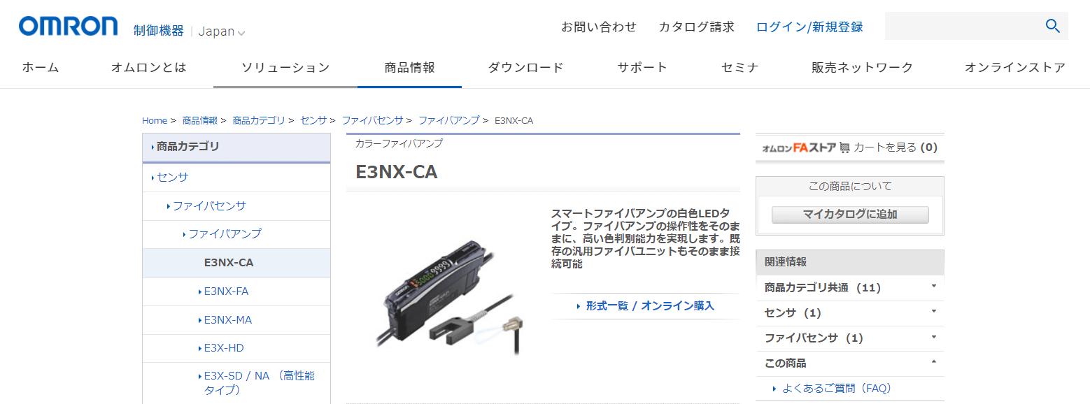 E3NX-CA