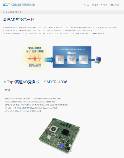 ADCR-4096