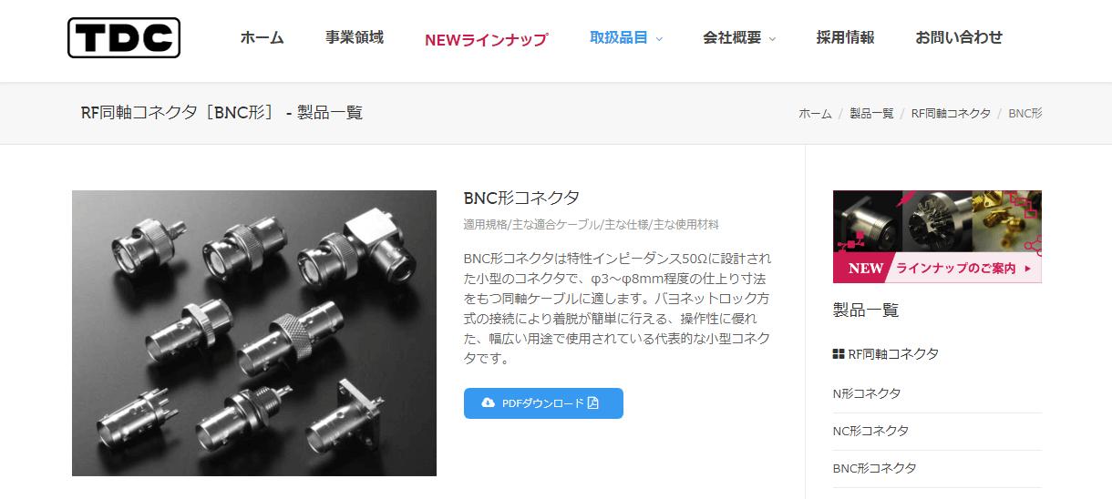 BNC形コネクタ