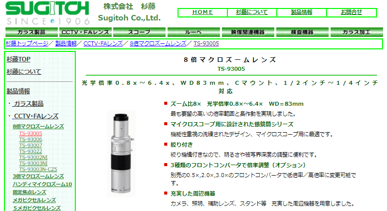 TS-93005
