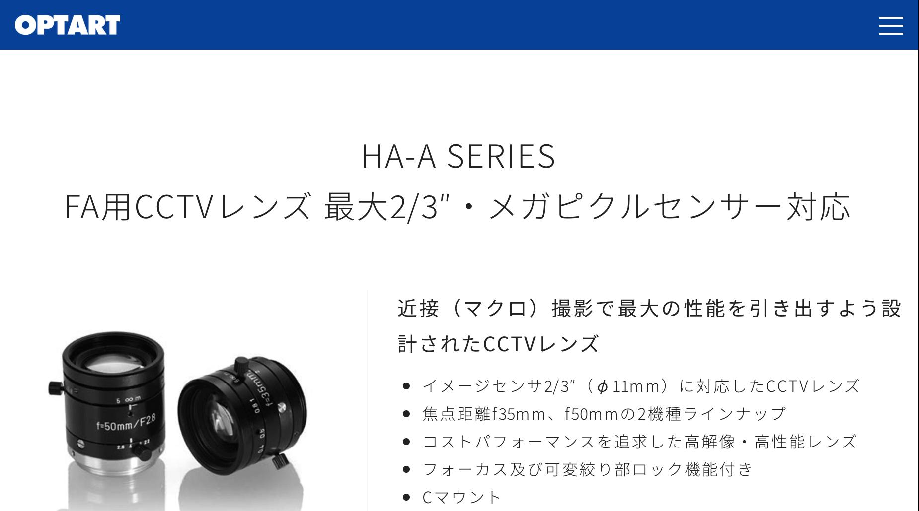 HA3520-A