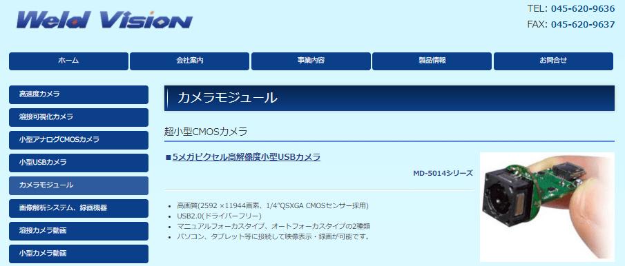 MD-5014シリーズ