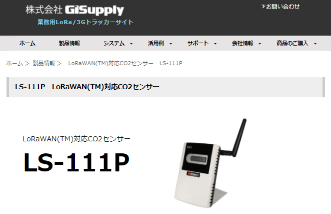 LS-111P