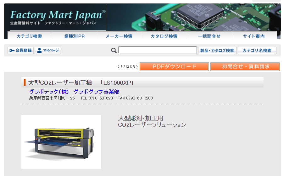 LS1000XP