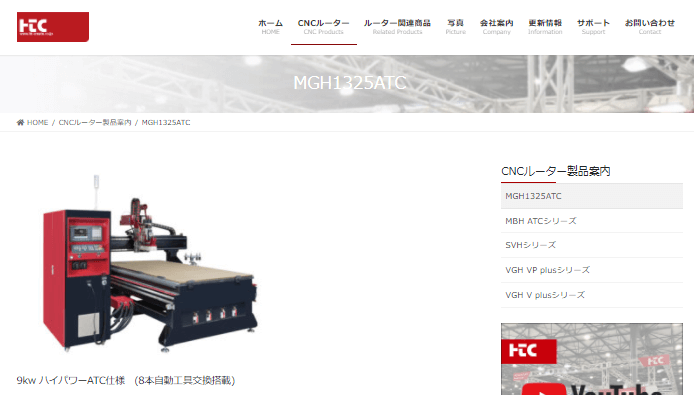 MGH1325ATC