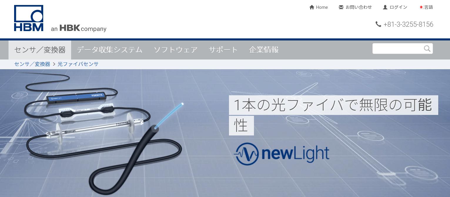 光ファイバ式センサ newLightシリーズ
