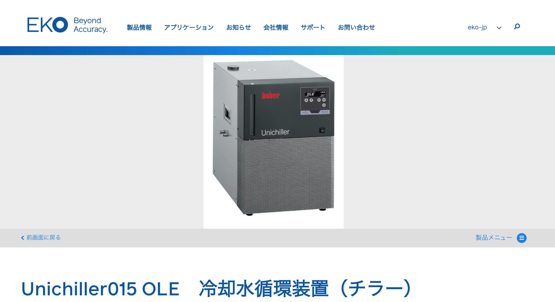 Unichiller015 OLE