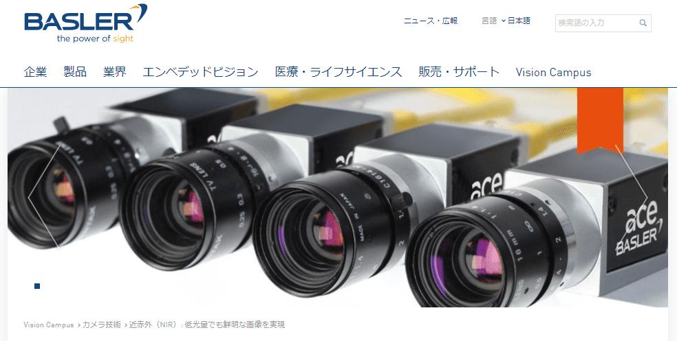 近赤外線カメラ