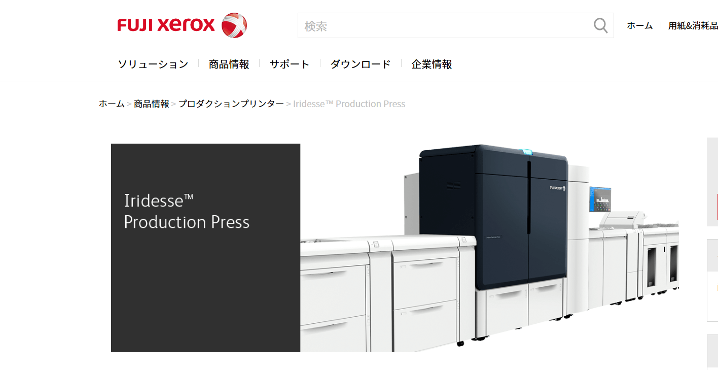Iridesse(TM) Production Press