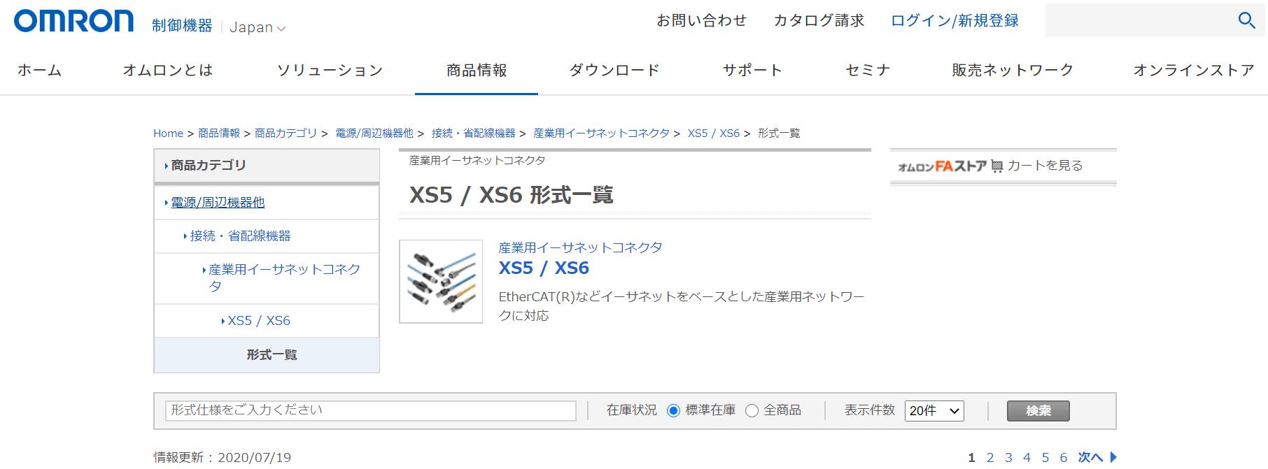 XS5H-T422-BM0-K