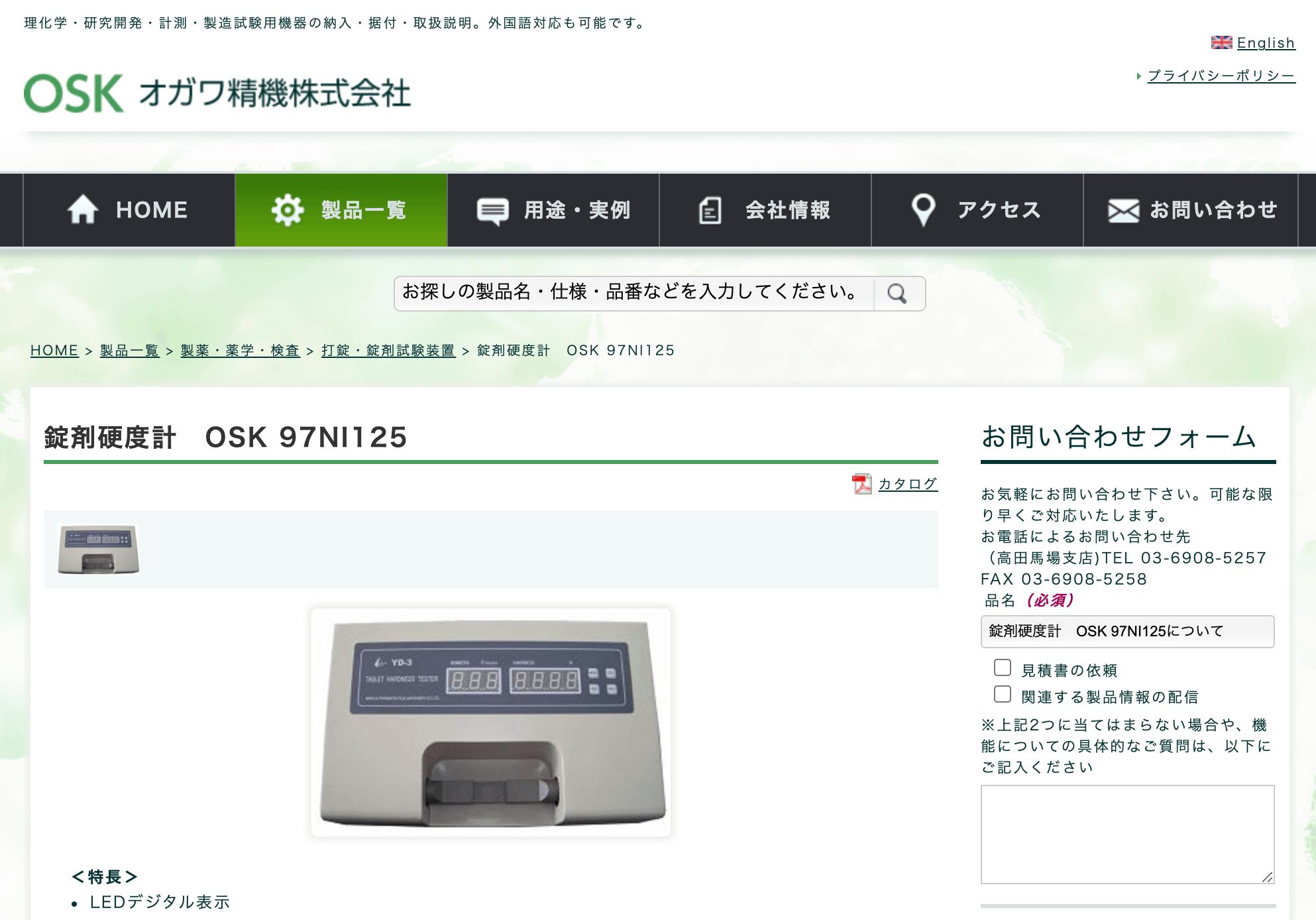 OSK 97NI125