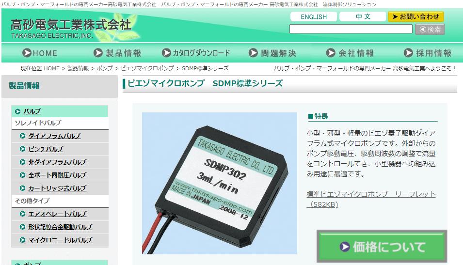 SDMP標準シリーズ