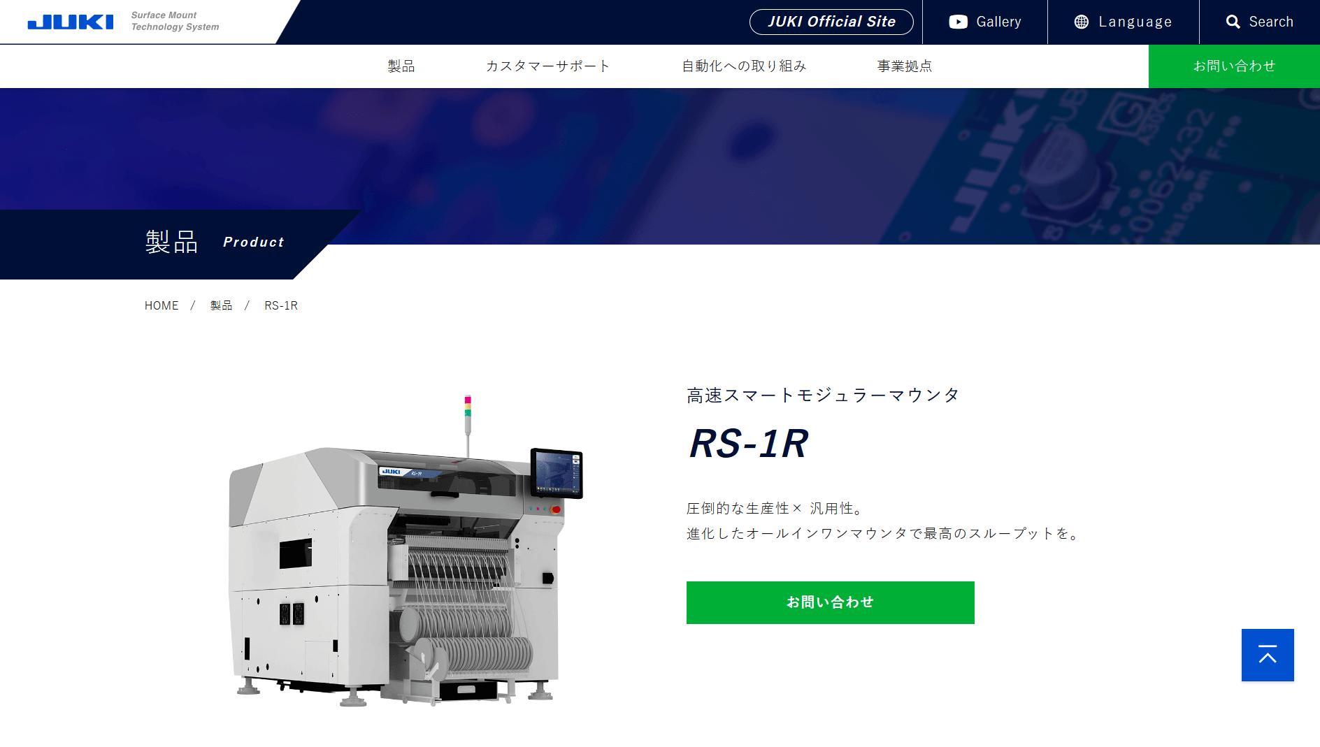 RX-7R