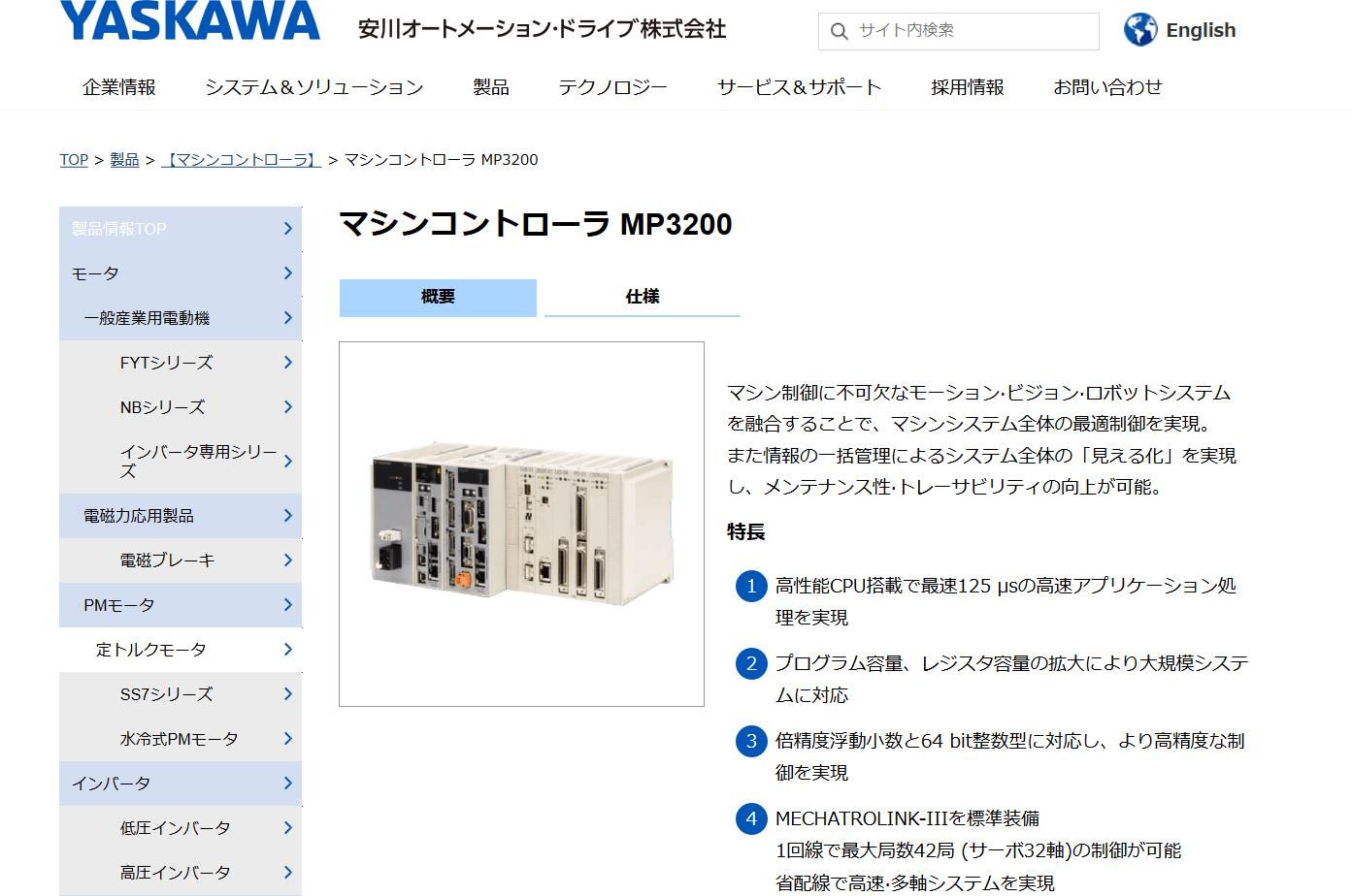 MP3200