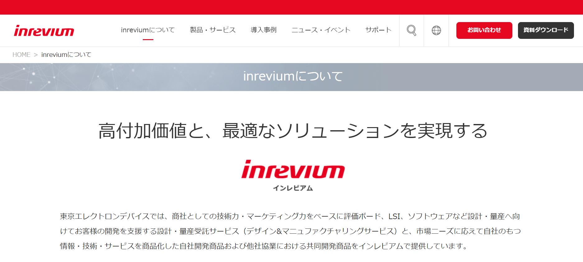 inverium
